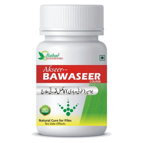 Akseer e Bawaseer Course
