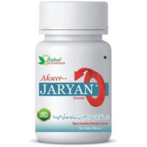 Akseer e Jaryan Course